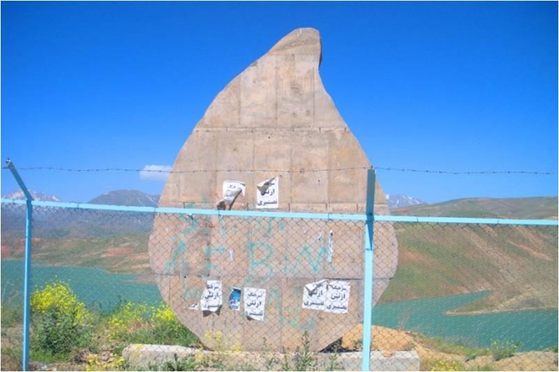 Seher Baraji Urmiye