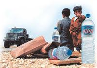 afgan hayat su